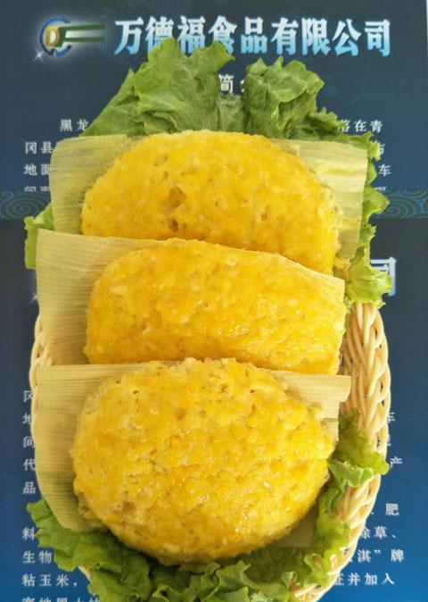 黄玉米饼.jpg